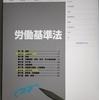 資格試験対策☆ペーパレス学習法【活用編】(iPad×Apple pencil)