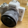 【Canon EOS KissM】ミラーレス一眼カメラを買いました♪