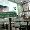 【本日のランチ】Penang Road Famous Teochew Chendul(Paradigm mall)