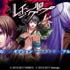 5/10までCS/PC版『レイジングループ』が2000円ほどで買えるセール開催!PS4「ケムコRPGセレクションvol1」も発売決定!