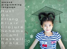 いま学ぶべき第二のプログラミング言語はコレだ! 未来のために挑戦したい9つの言語とその理由