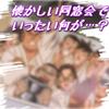 2話完結で見ごたえあり!毛利小五郎の名推理に感動の第27・28話!