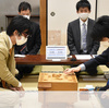 藤井聡太七段:王座戦2次予選決勝で大橋六段に敗れる;