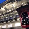 懐かしくて、新しい。「京の町中」