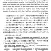 伊藤和夫『新英文解釈体系』(1964)を読む(4)