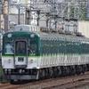 京阪2200系と2600系0番台がダイヤ改正後、走っていない?