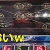 【スロット】だめなエンドレスフィーバー【5月3日その1】メダルゲーム【すらいむ】EURO QUEEN