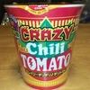 史上最強の辛さのチリトマトヌードル「カップヌードル クレイジーチリチリ♪チリトマト ビッグ」
