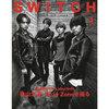 【セブンネット】「SWITCH Vol.39 No.4 特集 SHIBUYA Labyrinth 森山大道、Sexy Zoneを撮る」2021年3月20日発売!