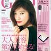 GLOW9月号、中野明海さんのメイクツールと、JJ9月号、河北裕介さんのシリコンブラシ&好きなヘアメイク本