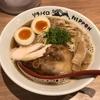 ソラノイロ ニッポン@東京の煮干し中華そば