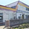 長崎県の離島旅 池島③アパート群