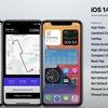 「iOSの歴史」をまとめた記事がおもしろい!〜新型iPhone発売を間近に控えた今だから…〜