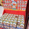 チョコエッグドラえもんムービーセレクション2を再び10個まとめ買い