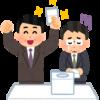 平成31年度○○幼稚園園児争奪ドラフト会議結果速報
