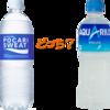 ポカリスエットとアクエリアスの違い!熱中症対策として飲むならどっち?