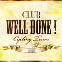 Club Well done !