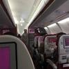 祝・初一人旅@西安 その2 - 海南航空と西安までの道のり