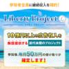 毎月50万円が継続的に得られる方法とは!?