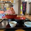 沼津港付近の漁師めし食堂の「漁師の富士盛り丼」が美味しい!