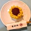 『とらや』の生菓子。向日葵、巻水など。梅雨の最中に夏を思わせる和菓子を楽しむ。