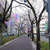 勝俣部長の「ため息」869・・・・人 在りて 日本国 在り