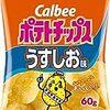 カルビーポテトチップス47都道府県の味、第1弾