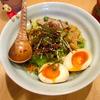 【今週のラーメン929】 つけ麺処 三ツ葉亭 (東京・阿佐ヶ谷) 香味油ソバ