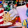 クリスマス・キャロル ① 強欲じいさんスクルージ登場