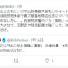 台湾有事は日本有事