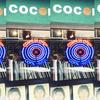 ココナッツディスク池袋店で思い出したとても好きな人のはなし