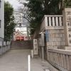 玉造稲荷神社をお詣りしてきた。