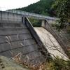 姫の河内ダム