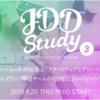 「JDDStudy #3 最新DevOps事例勉強会!」に参加してきた!!