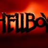 負け犬の地獄のドレスリハーサル「ヘルボーイ」