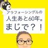 【YouTube】シロイルカ動画の翻訳したら恋に落ちた|字幕翻訳協力