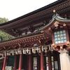雄大!初春の北九州ツーリング⑤ 4日目編【佐賀→博多(完)】