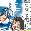「戦艦武蔵」の喜劇的な誕生と壮絶な最期