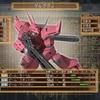 ジオン公国軍 技術Lv6(第4期)