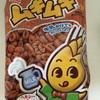 みんなはこのお菓子を知ってるかい?