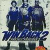 ウィンバックのゲームと攻略本のまとめ プレミアソフトランキング