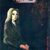 【1990年代】週刊少年ジャンプ連載作品を振り返る その⑥