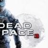 『Dead Space 3』は相変わらず死体を踏んづけまくる愉快な化け物ゲームだった!