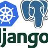 kubenetesでDjangoのアプリをデプロイする手順と作業ログ(on GKE)
