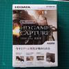 I-O DATAさんのキャプチャーボードGV-USB3/HDを買いました。