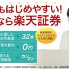 確定拠出年金(iDeCo)の加入期間が、60歳から65歳に延長!!!