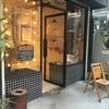 シティ感のあるカフェ【GRANKOT Coffee】