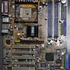 P4C800-E-Deluxe修理