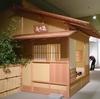 アメリカの7博物館における日本美術展示風景