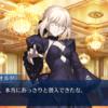 FGO新宿幻霊事件、ドレスだよ!パーティーだよ!男装だよ!?